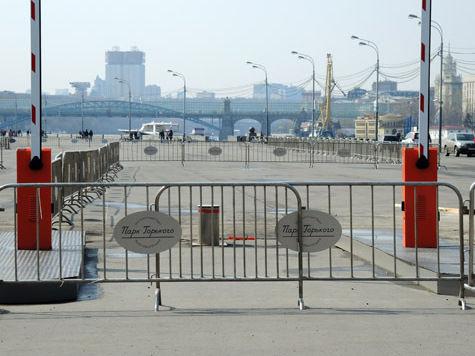 Бесплатно у парка Горького больше не припаркуешься