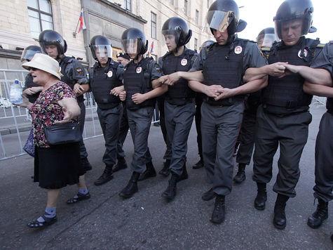 Москвичей бьют рублем за протест?