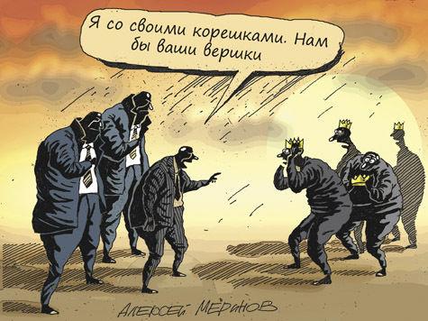 Олигарх поддержал арестованного мэра Ярославля на выборах