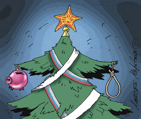 Политика под елкой