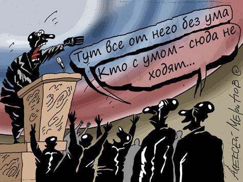 Три бомбы в Государственной Думе: реформа РАН, судов и налог на недвижимость
