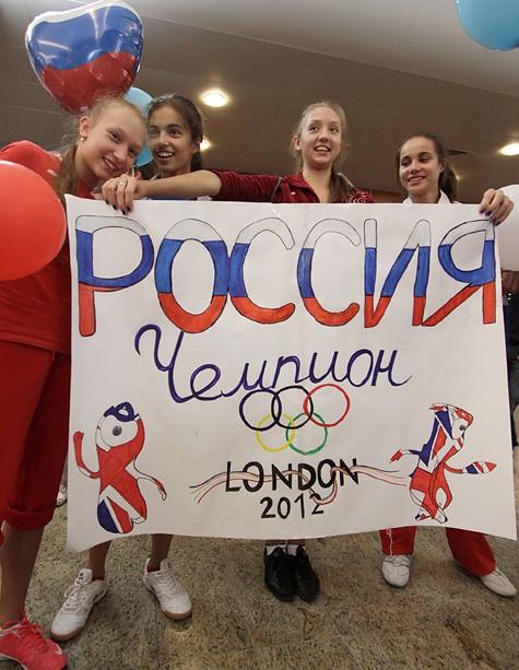 Олимпийцы вернулись!
