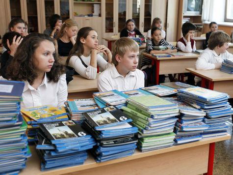 Организовать такого рода учебный процесс решили в департаменте образования Москвы