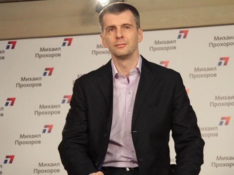 Прохоров считает необходимым провести перевыборы в Жуковском