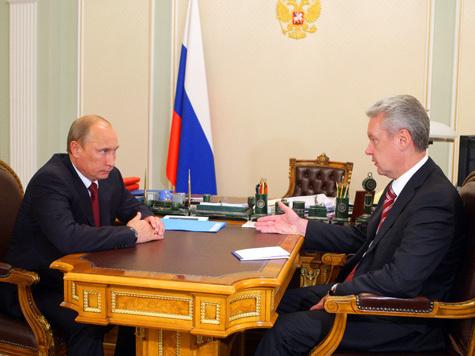 Отношения между Москвой и областью отлили в границе