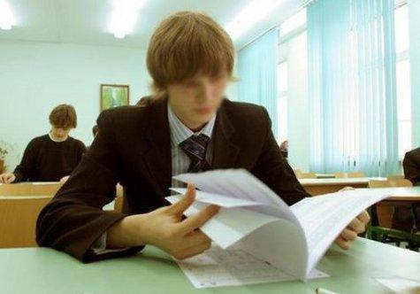 Преподаватели школы №4 спровоцировали эпидемию суицидов учащихся