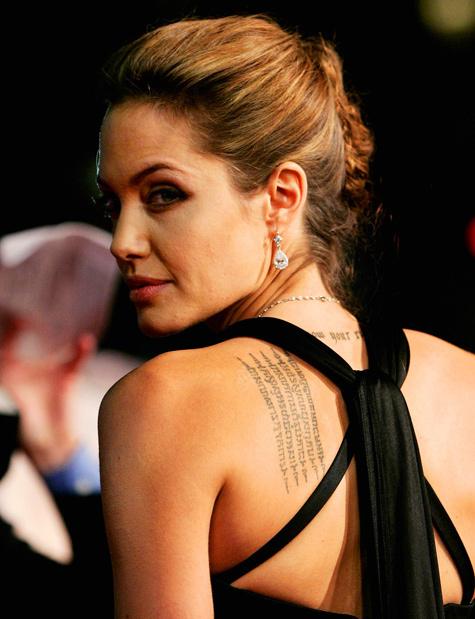Джоли показала принцу спину
