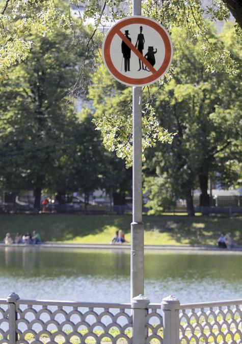 На Патриарших прудах запретили разговаривать с Воландом