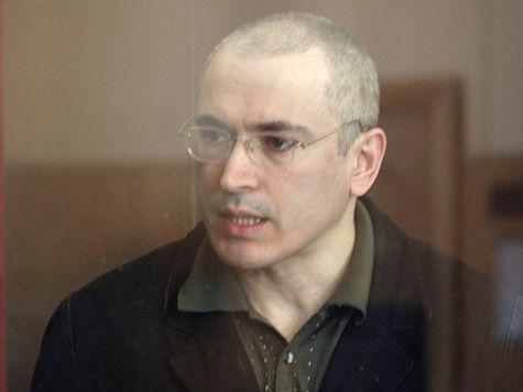 Британские лорды осуждают нарушения прав человека в России