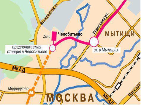 В Мытищах отложено строительство станции метро