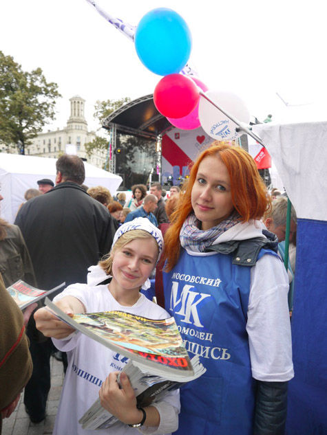 Дождь не испортил праздник Москвы