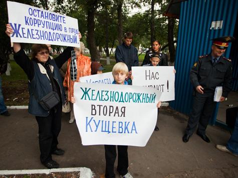 Жители Железнодорожного считают, что в России их никто не слышит