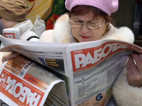 Путин объявил меры против безработицы