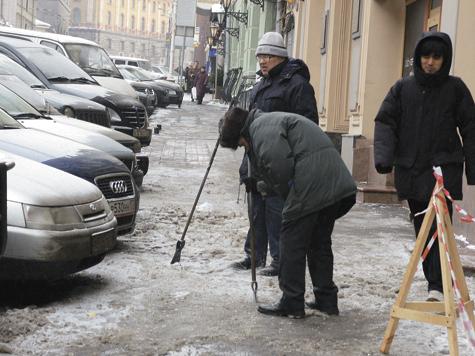 Москва накрылась скорлупой