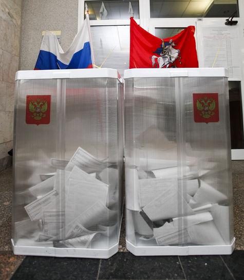 За выборами мэра Москвы будут наблюдать специально обученные волонтеры