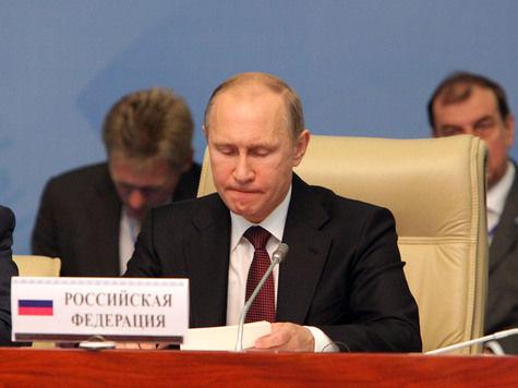 Путин на Бали пожалел Обаму