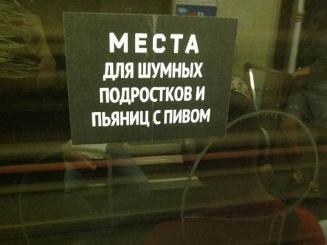 В Москве появятся места для алкоголиков