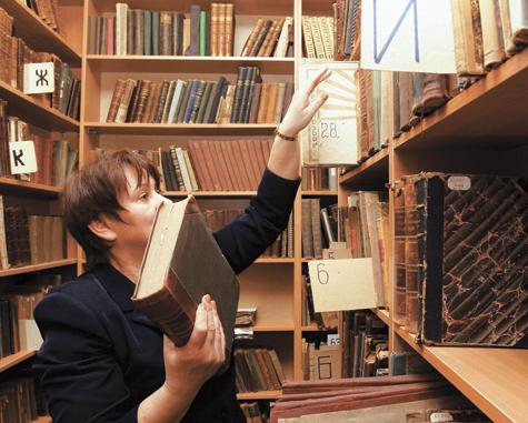 Как прийти с библиотекой?