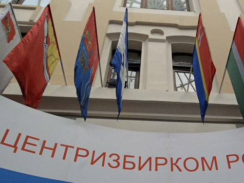 Оппозицию отогнали от здания Центризбиркома