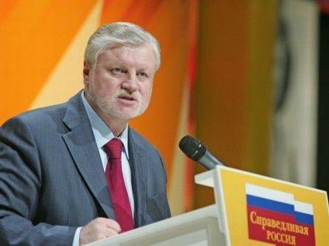 «Справедливая Россия» решает, как сотрудничать с ОНФ