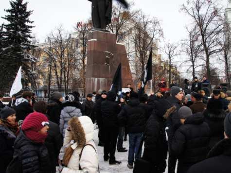 В Рязани прошел санкционированный митинг