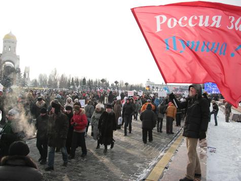 200 тысяч путинцев у стен Кремля