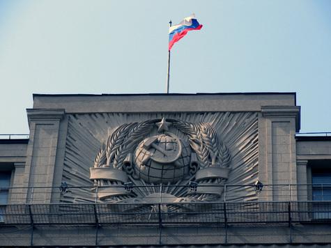 Чубайс — о своей «Российской идее»