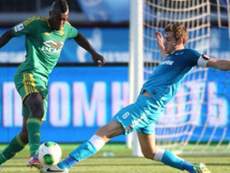 «Зенит» не смог обыграть «Кубань», несмотря на гол Аршавина