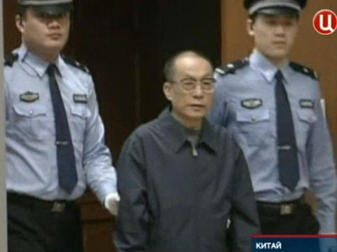Китайский экс-министр железных дорог набрал взяток на $10,5 млн и приговорен к расстрелу с отсрочкой