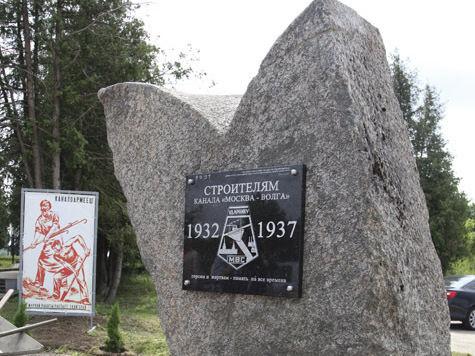 Из памятника Сталину сделали монумент узникам ГУЛАГа
