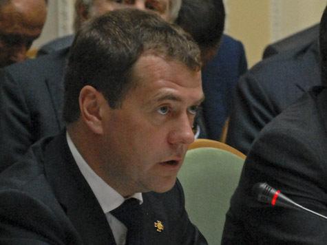 Медведев отрезал кусок от«Газпрома»