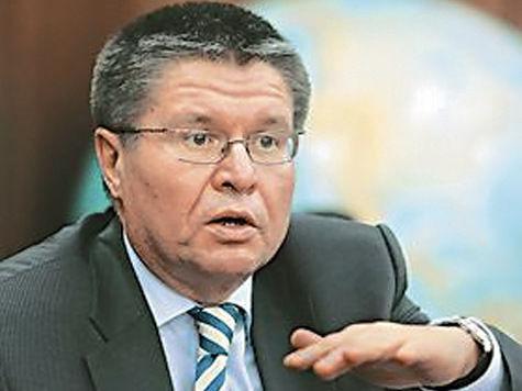 Российской экономике поставили «ноль»