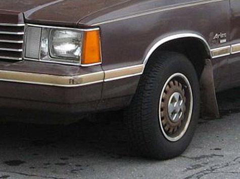 Dodge сбил инспектора ДПС на востоке Москвы