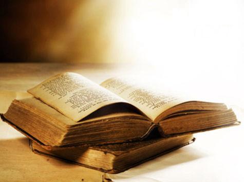 В столичной Ленинке покажут 52 редкие книги