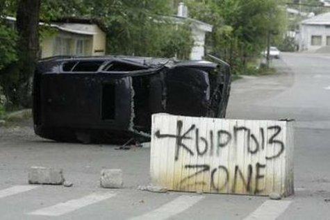 С таким лозунгом вышли киргизские правозащитники к представительству ООН