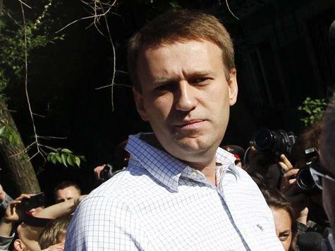 Навальный остался без денег