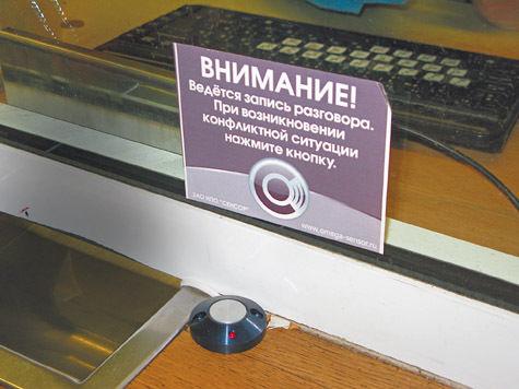 Билетные кассы ввестибюлях подземки оснастили записывающим устройством