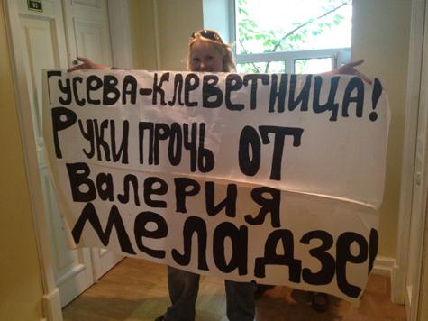Поклонница Валерия Меладзе устроила шоу в суде