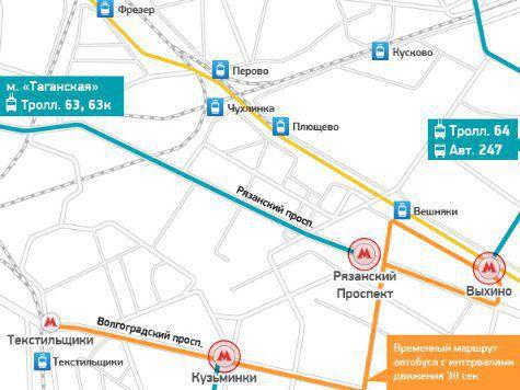 В Москве закроют три станции самой загруженной ветки подземки