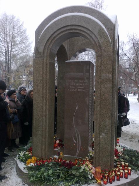 Памятники из гранита в воронеже перми слова на надгробном памятнике маме
