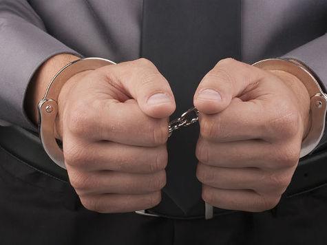 ФСБ задержало пятерых чиновников Росграницы за хищение бюджетных средств