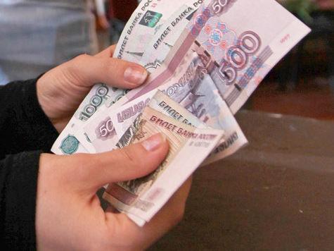 Малообеспеченным москвичам дали карты вруки