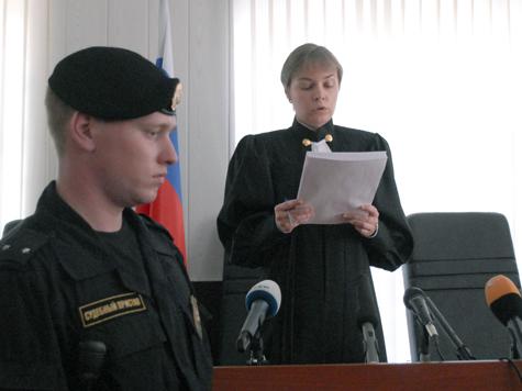 Путин поднял зарплату судьям на 6%