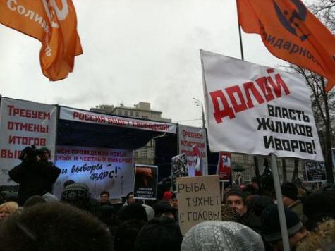 Болотная собрала десятки тысяч протестующих