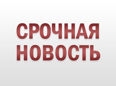 В Москве рухнул вертолет