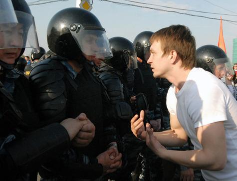 Страх и ненависть в России