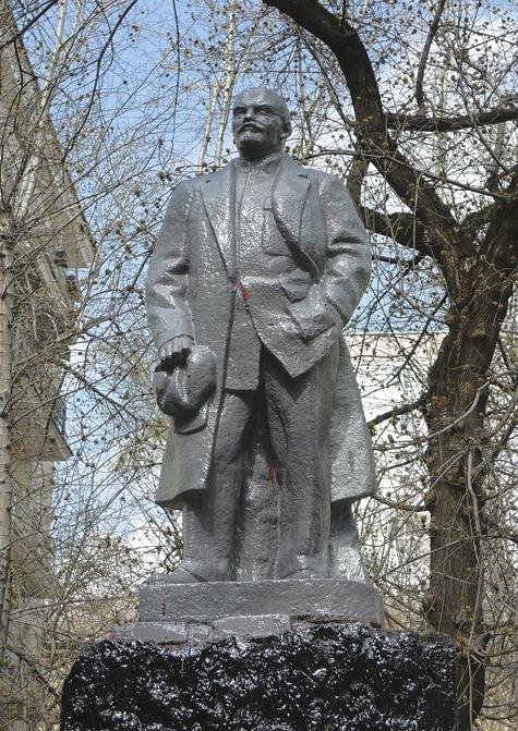 Ленина запятнали со вкусом