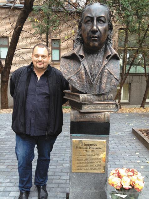Бронзовый Новиков, стоящий на нескольких толстенных книгах, словно сошел с картины Дмитрия Левицкого