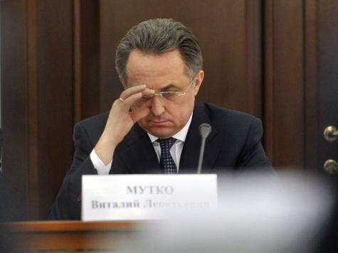 Мутко признался, что 12 матчей в России с 2011 года могли быть договорными