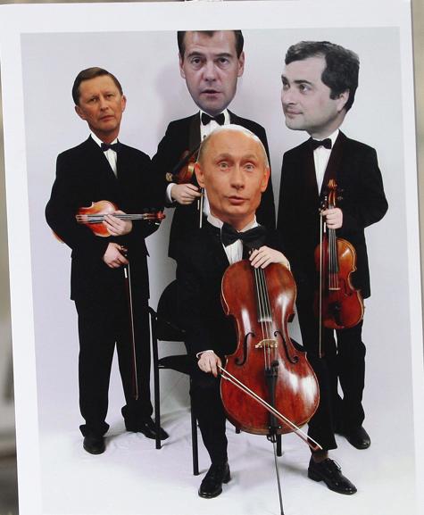 Россию ждут еще шесть, ато идвенадцать лет политической сатиры июмора